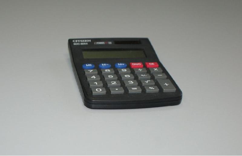 Solarne kalkulatory elektroniczne